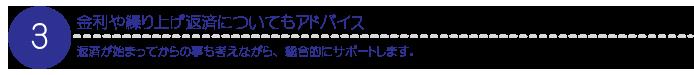 サポートシステム04